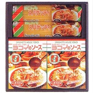 ヨコイのスパゲッティ