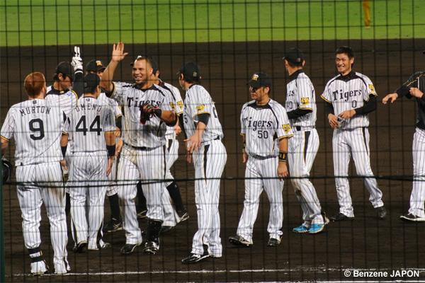 阪神の勝利