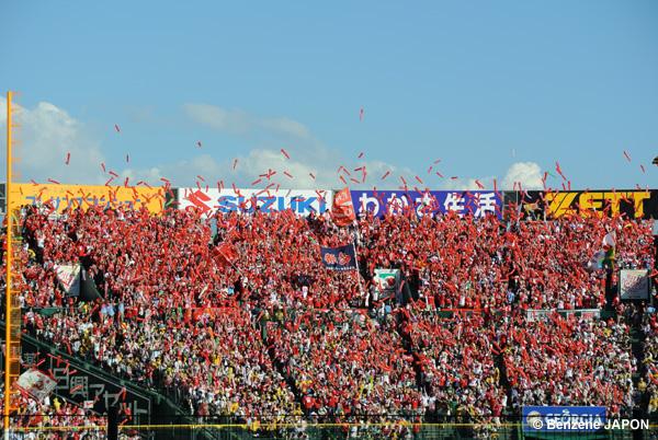 広島ファン
