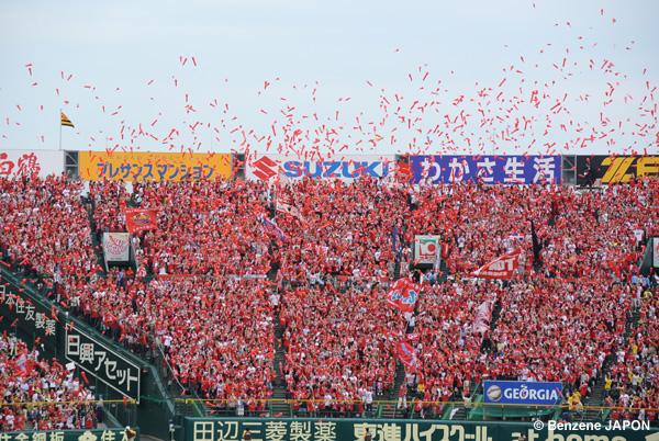 広島ファンの風船
