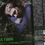 bounceを読んだら。371号その10:トリッキーなプロモーションとともに13年ぶりに帰ってきた「Aphex Twin」