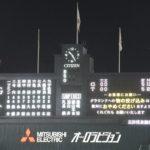 2017/9/12巨人戦:好調だった藤浪はまたも坂本への死球で我を失う