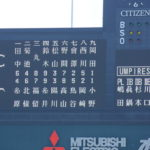 2018/6/24広島戦:5点差を追いつく奇跡の猛追も最終回に満塁弾で終了