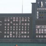 2018/7/25広島戦:才木が試合を作り、若手中心に阪神打線がつながる