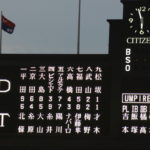 2018/9/13中日戦:プロ2年目とプロ20年目の投げ合いはベテランに軍配