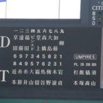 2019/4/13中日戦:満弾×2で撃沈、反撃もわずかに2点