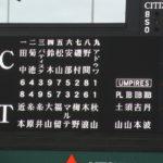 2019/4/30広島戦:平成最後の勝利チームは阪神タイガースに決定