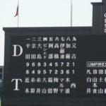 2019/5/10中日戦:投打が噛み合い文句なしの勝ち試合
