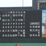 2019/5/23ヤクルト戦:阪神が誇る投手リレーそして糸原が最後の一打