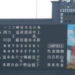2019/6/9日ハム戦:最終回、代打原口が劇的サヨナラ打
