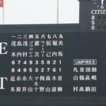 2019/6/19楽天戦:延長10回、守屋の乱調で試合を落とす