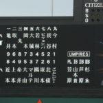 2019/7/10巨人戦:序盤にメッセが2失点、反撃は1点のみ