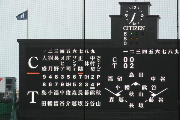 2019/7/17ファーム広島戦:2対1の接戦を制して阪神が勝利