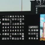 2019/9/19ヤクルト戦:またもや髙橋遥人がヤクルト打線に炎上してしまう
