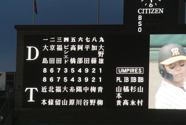 2019/9/30中日戦:最終試合でクライマックスシリーズ進出が決定