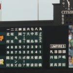 2020/8/6巨人戦:髙橋遥人の力投と中谷の満塁弾で巨人が戦意喪失、増田大輝がマウンドに