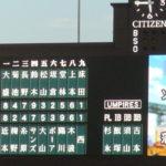 2020/9/11広島戦:2番梅野が大当たり、西投手は圧巻の完封