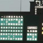 2020/9/23DeNA戦:阪神打線が振るわず上茶谷に完封負け