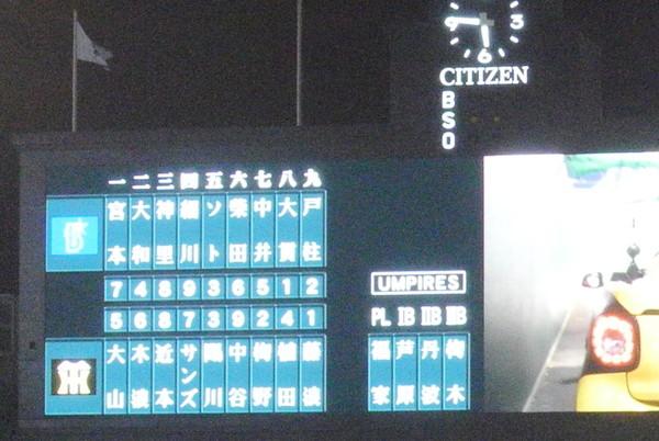 2020/11/11DeNA戦:大阪ガスの後輩、近本がもぎ取った1点を能見が守り切り最終戦を勝利で終える