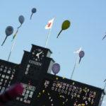 2014/5/18DeNA戦:交流戦前、最後の試合はキヨシ激おこ