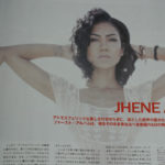 bounceを読んだら。371号その12:入眠時にオススメのヒーリング系R&B「Jhene Aiko」