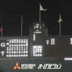 2017/9/15巨人戦:秋山好投で勝利目前、お疲れ気味のドリスが打たれ引き分けに