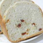 ニトリのホームベーカリーで「レーズンパン」を作る【HBレシピ】
