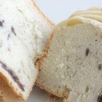 ニトリのホームベーカリーで「あん食パン」を作る【HBレシピ】