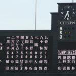 2018/5/25巨人戦:糸井祝150号弾を守りきり接戦を制す
