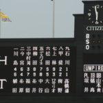 2018/5/30ソフトバンク戦:先制するが高橋が2本打たれて敗戦に