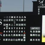 2019/7/20ヤクルト戦:髙橋遥人の好投、そして近本のサヨナラ犠牲フライで勝利