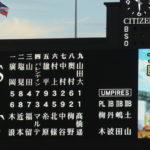 2019/9/12ヤクルト戦:髙橋遥人がヤクルト打線につかまり大炎上