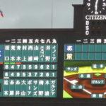 2020/7/15ヤクルト戦:能見さんが村上に2点タイムリーを浴びてしまう