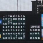 2020/8/26中日戦:陽川が逆転3ランホームラン、ボーアも2本で11対3の大勝に