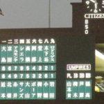 2020/10/1中日戦:岩田の好投、梅ちゃんのHR,そして藤波の好リリーフで接戦を制す